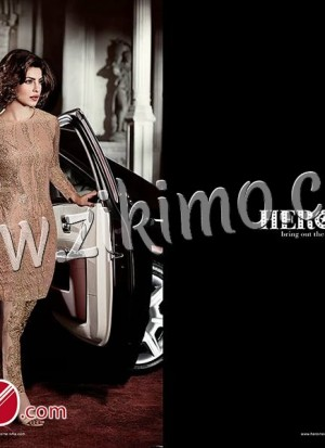 Jinaam Heroine Priyanka Chopra Dress